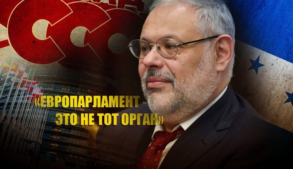 Хазин прокомментировал старым анекдотом планы Европарламента против «СП-2»