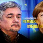 Ищенко пояснил, выберется ли Меркель из цугцванга по Северному потоку-2