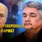 Ищенко рассказал, по какой тактике Москва начинает работать с Лукашенко