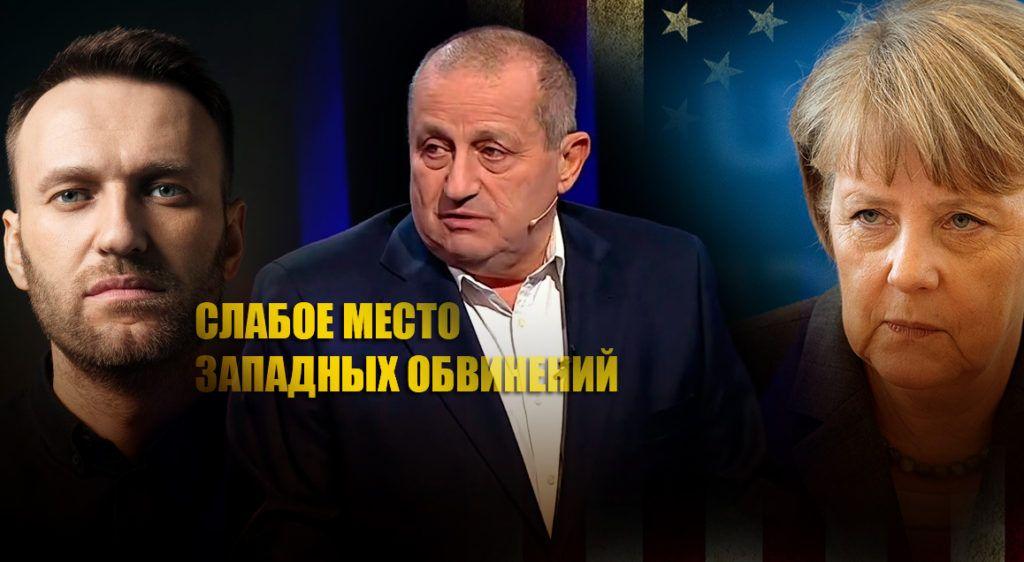 Кедми пояснил, как Россия легко ликвидирует западную версию с «отравлением» Навального