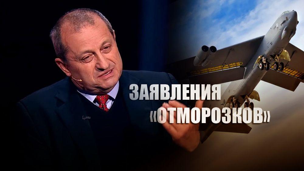 Кедми пояснил, когда США подписали Украине «смертный приговор»