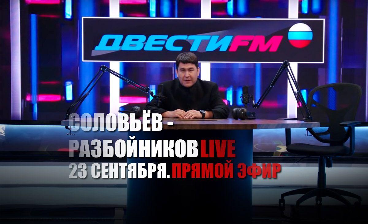 Комик Мусагалиев снялся в пародии на Соловьева и его нелюбви к США. ВИДЕО