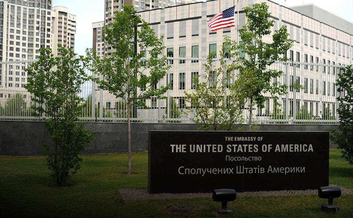 На Украине завели уголовное дело об убийстве сотрудницы посольства США
