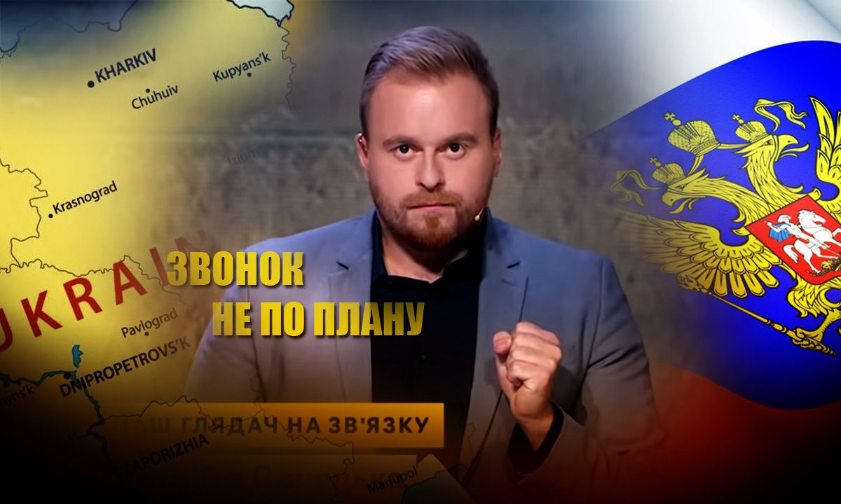 Отстаньте от нас Дончанин резко ответил в эфире украинского телеканала на вопрос о будущем ДНР