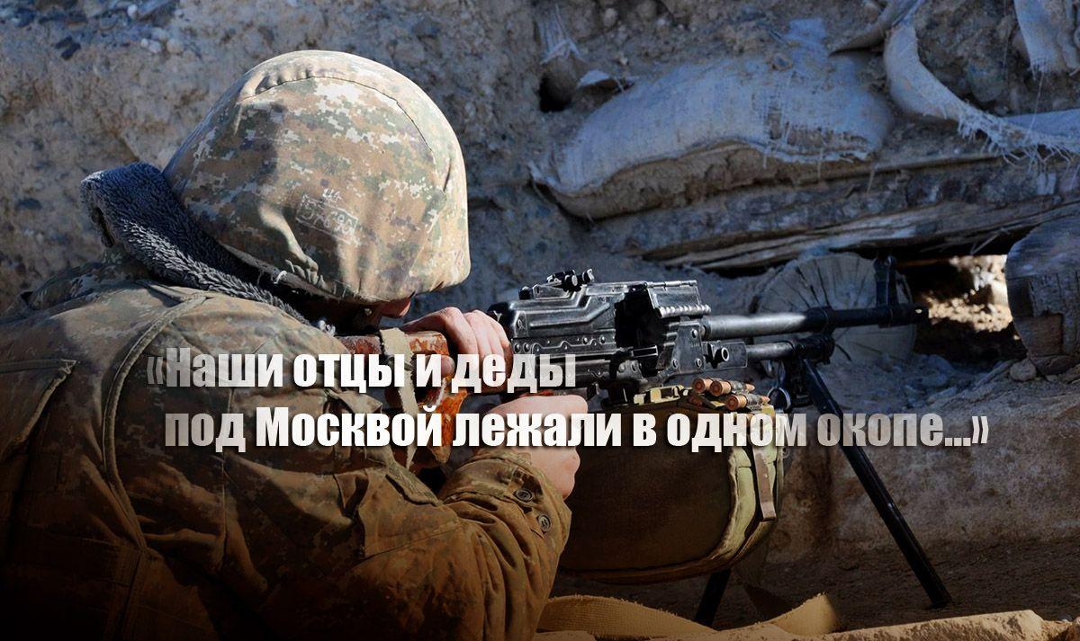 Отставной полковник ФСБ пояснил, из-за чего Россия может вмешаться в войну Баку и Еревана
