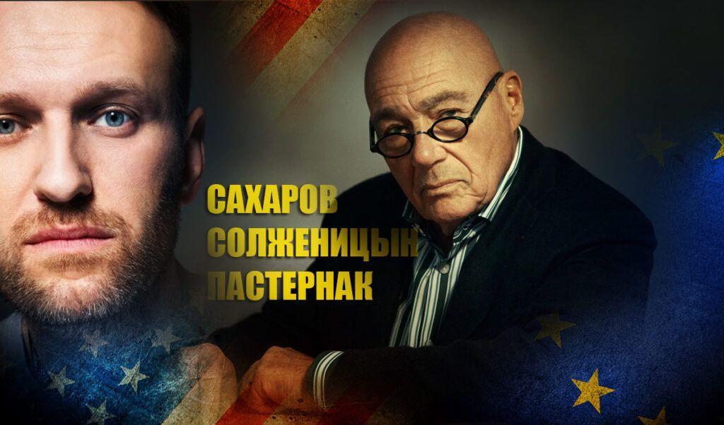 Познер пояснил, что в обозримой перспективе ожидает блогера Навального