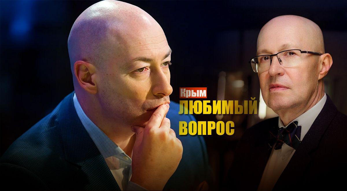 Профессор Соловей короткой фразой пояснил журналисту Гордону «Чей Крым»