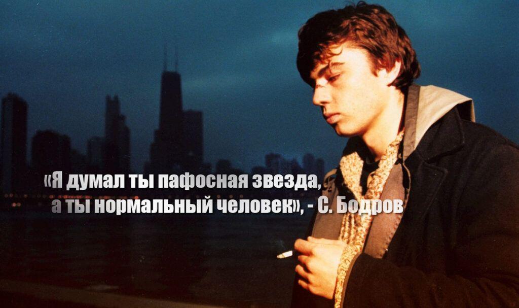 Салтыкова пояснила, почему не полюбила бы Данилу Багрова