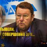 Сатановский пояснил, что удерживает Путина от ввода войск в Германию