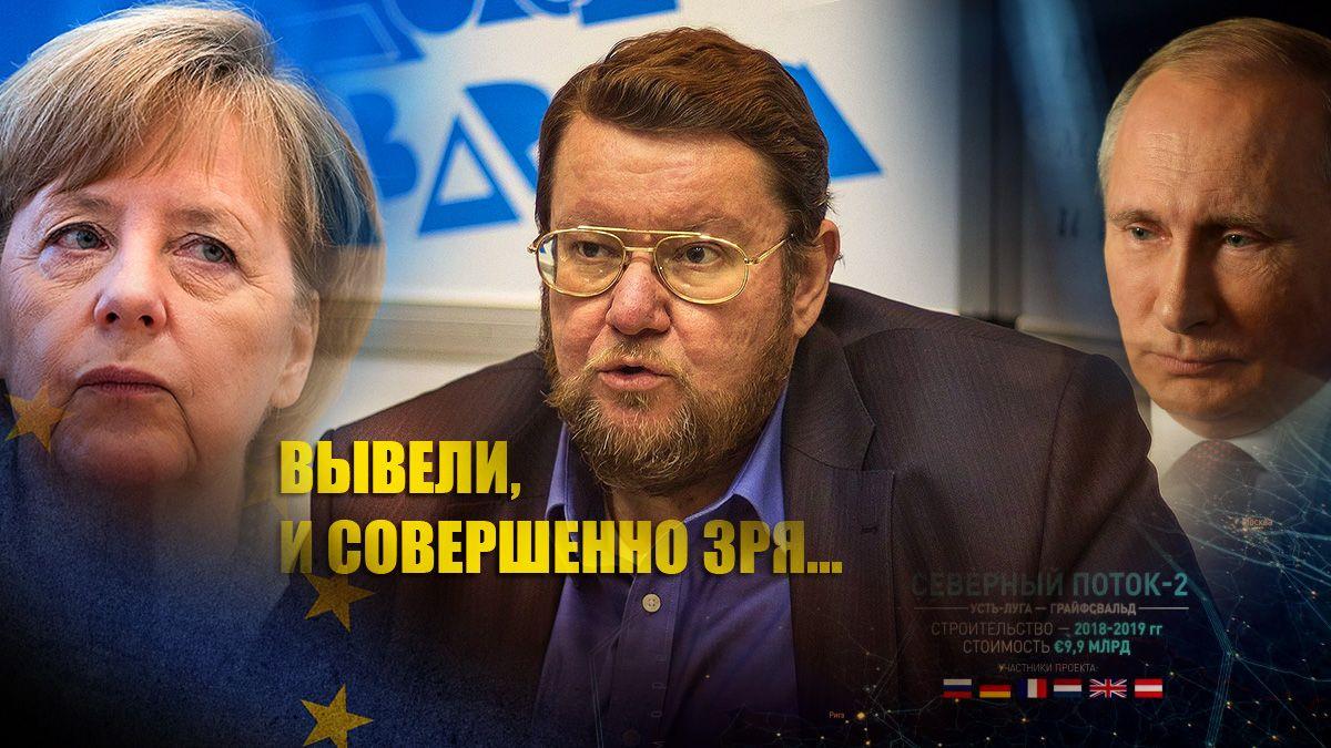 Сатановский пояснил, что сдерживает президента России от ввода войск в ФРГ