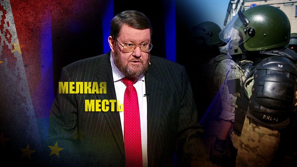"""Сатановский рассказал о единственном способе для Запада """"отплатить"""" России за провал переворота в РБ"""