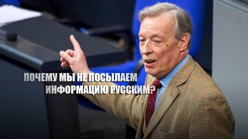 Считаете русских тупыми Депутат бундестага возмутился ситуацией с Навальным