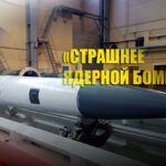 Шедевр российской армии китайское CМИ оценило новое российское оружие