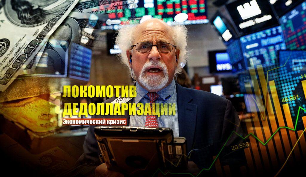 Sohu: новый финансовый манёвр РФ вызвал недоумение у мирового сообщества