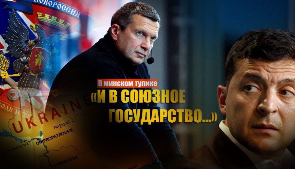 Соловьев предложил признать ДНР и ЛНР через отзыв киевской власти