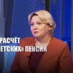 Специалист ПФР поставил точку в теме перерасчета «советских» пенсий