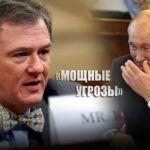 Вашингтон обозначил последствия силового вмешательства РФ в Белоруссии