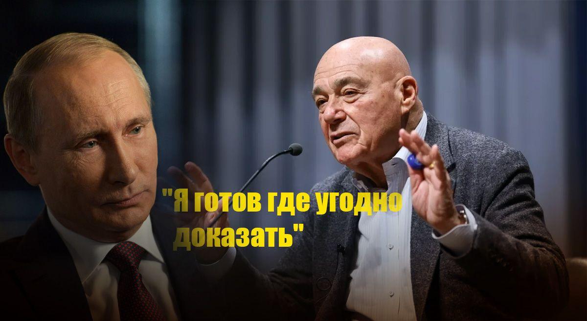 Я готов где угодно доказать Познер заявил, что санкции против России наказание за речь Путина