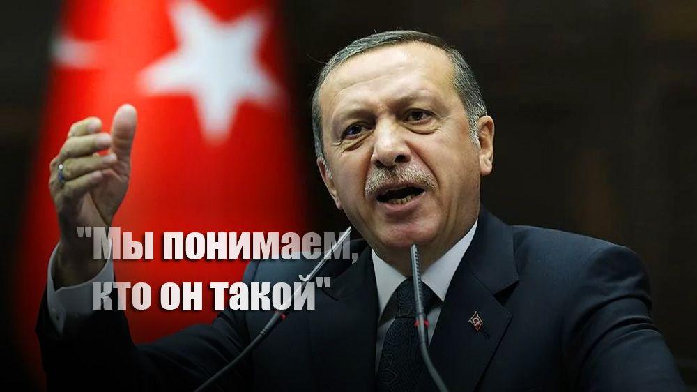 """""""Мы понимаем, кто он такой"""": В Госдуме ответили на слова Эрдогана о Крыме"""