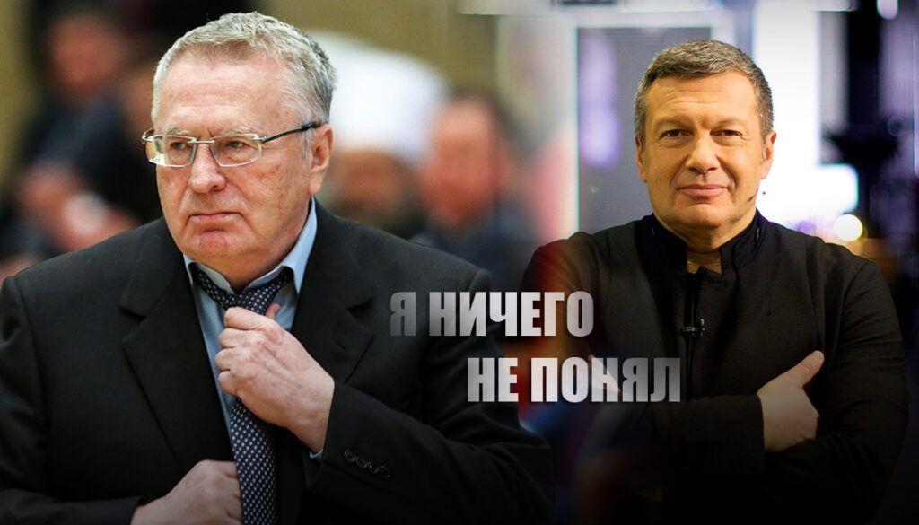 Жириновский удивился, что Кадыров требует от него извинений