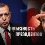 """""""Он нуждается в лечении"""": Эрдоган посоветовал Макрону лечить психику"""