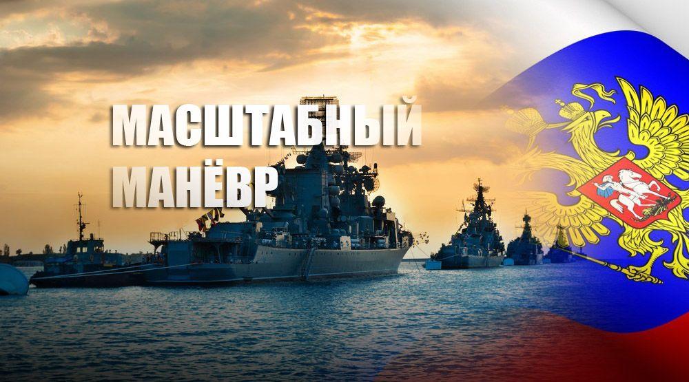 Баранец озвучил причины перекрытия РФ Керченского пролива