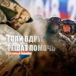 Эксперт пояснил, чего будет стоить Украине военная помощь Азербайджану