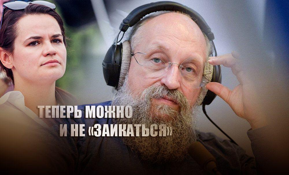 Эксперт пояснил, с какой целью Россия объявила в розыск Тихановскую