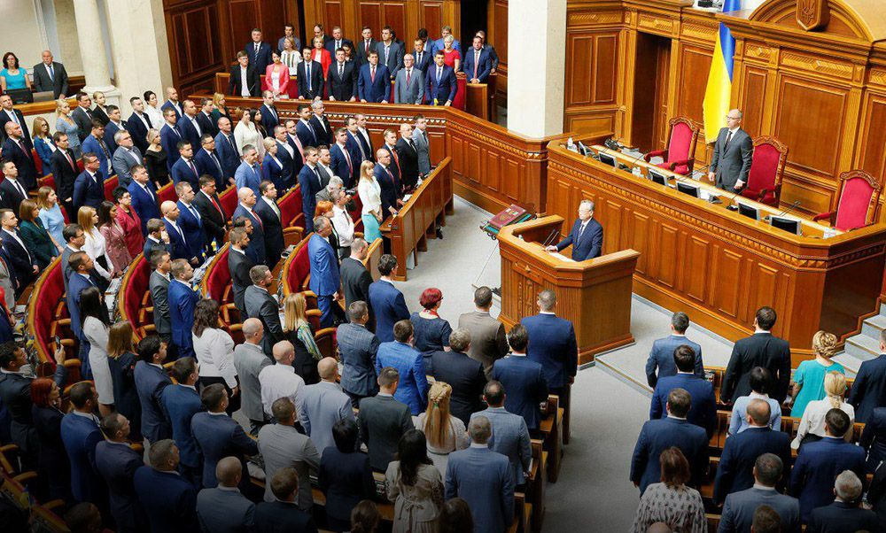 Есть прецеденты На Украине хотят взыскать с России миллиарды долларов