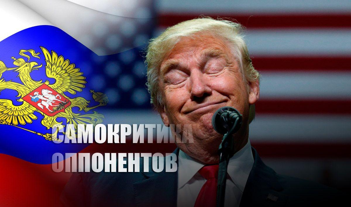 Эти люди ненормальные! Трамп рассказал, что русские думают о политиках США