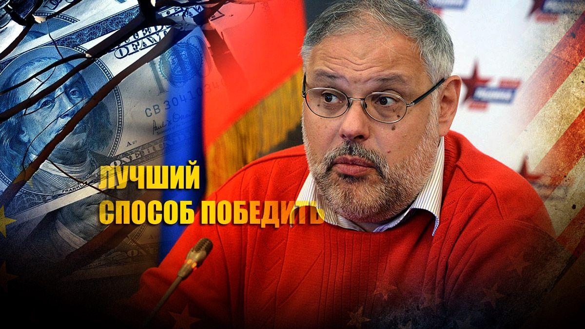 Хазин рассказал о простом способе для России превзойти Запад
