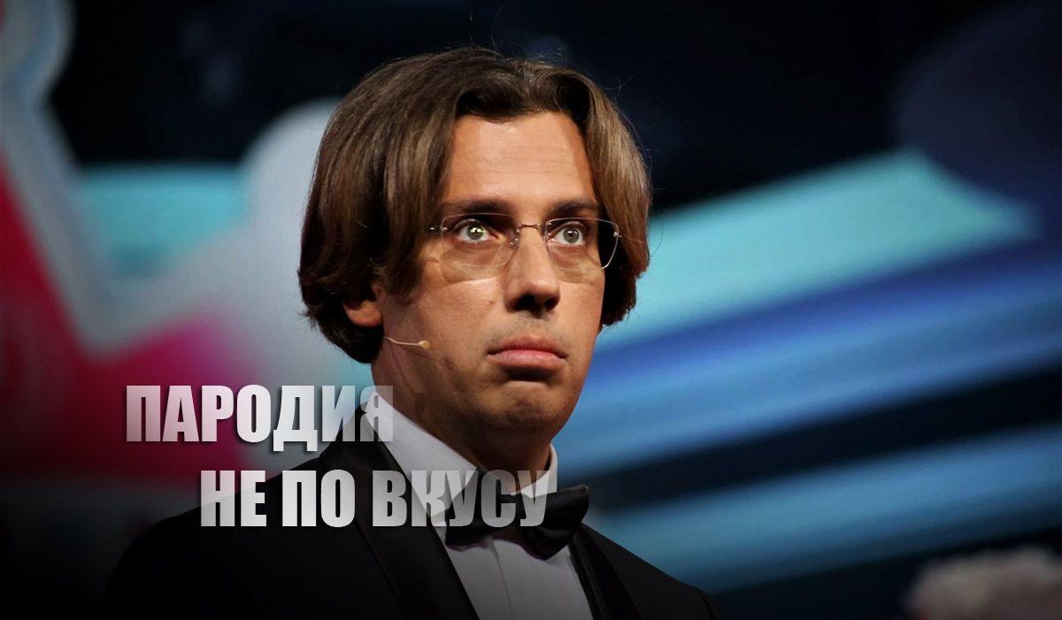 """""""Полное дно"""": Галкин разозлил украинцев пародией на президента Зеленского"""