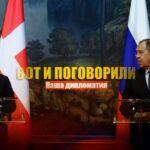 Лавров одной фразой показал высший пилотаж дипломатии на встрече с коллегой