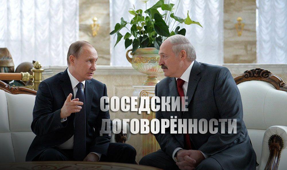Лукашенко рассказал о договорённостях с Путиным