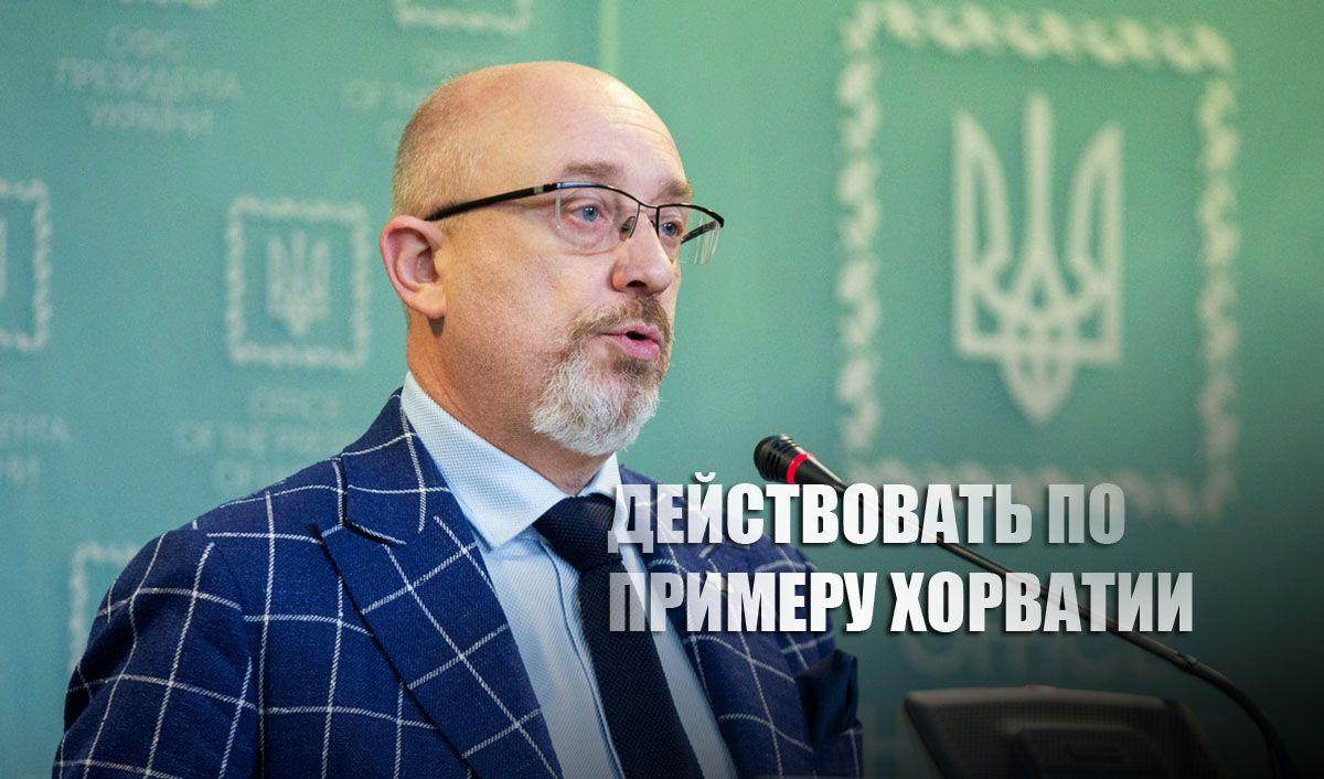 На Украине рассказали, что ждет граждан России после взятия под контроль Донбасса