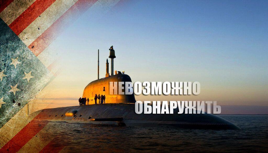 Особенно это любят шведы Почему США два дня не могут отыскать подлодку России вблизи Кипра
