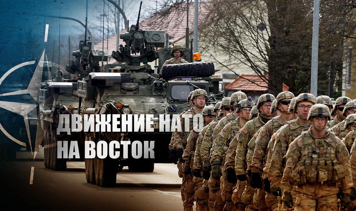 Политологи пояснили, для чего США и НАТО направляют войска к границам России