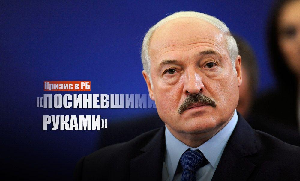 Порвут на куски Лукашенко пояснил зачем ему власть