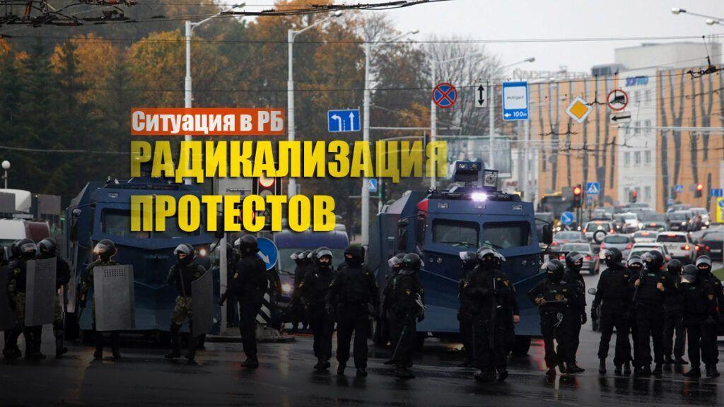 Применять боевое МВД РБ допустило применение боевого оружия против протестующих