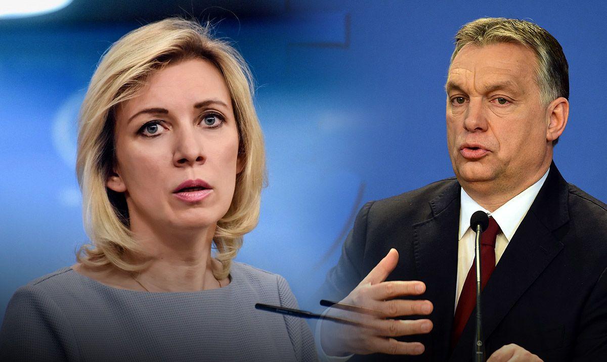 МИД РФ выступил с осуждением заявления венгерского премьер-министра о Красной армии