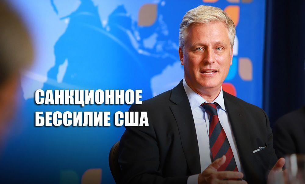 """""""Мало что еще можем"""": В США признали проблемы с санкциями против России"""