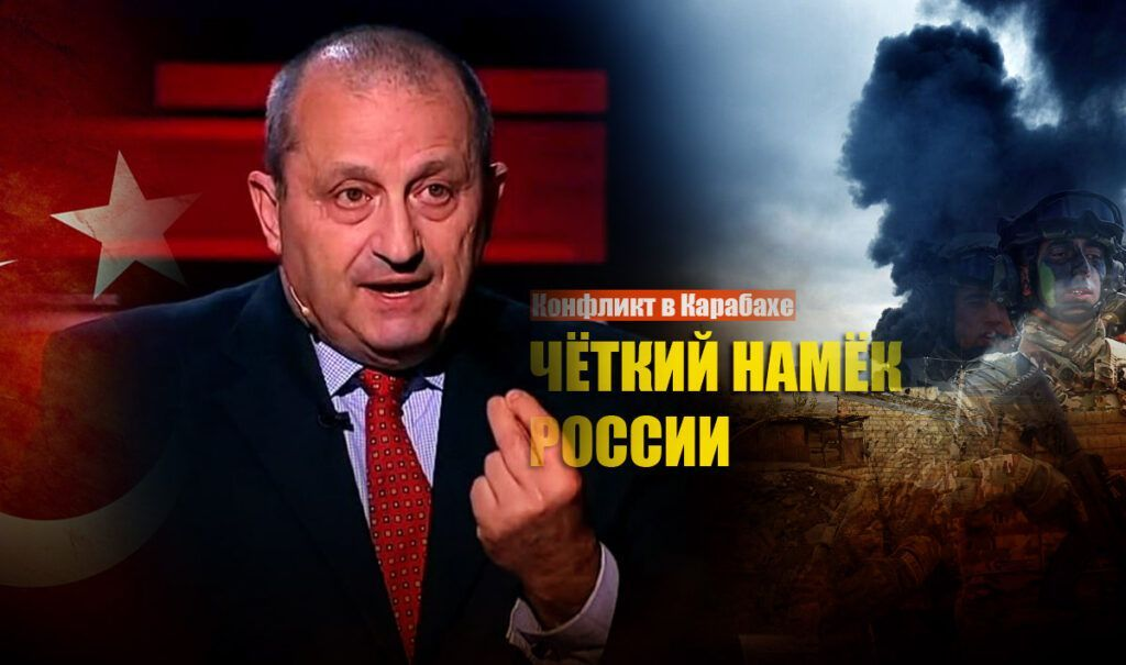 Сами расхлёбывайте Кедми пояснил, чем кончится конфликт в Карабахе