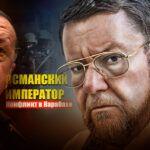 Сатановский пояснил, к чему может привести Россию конфликт в Карабахе