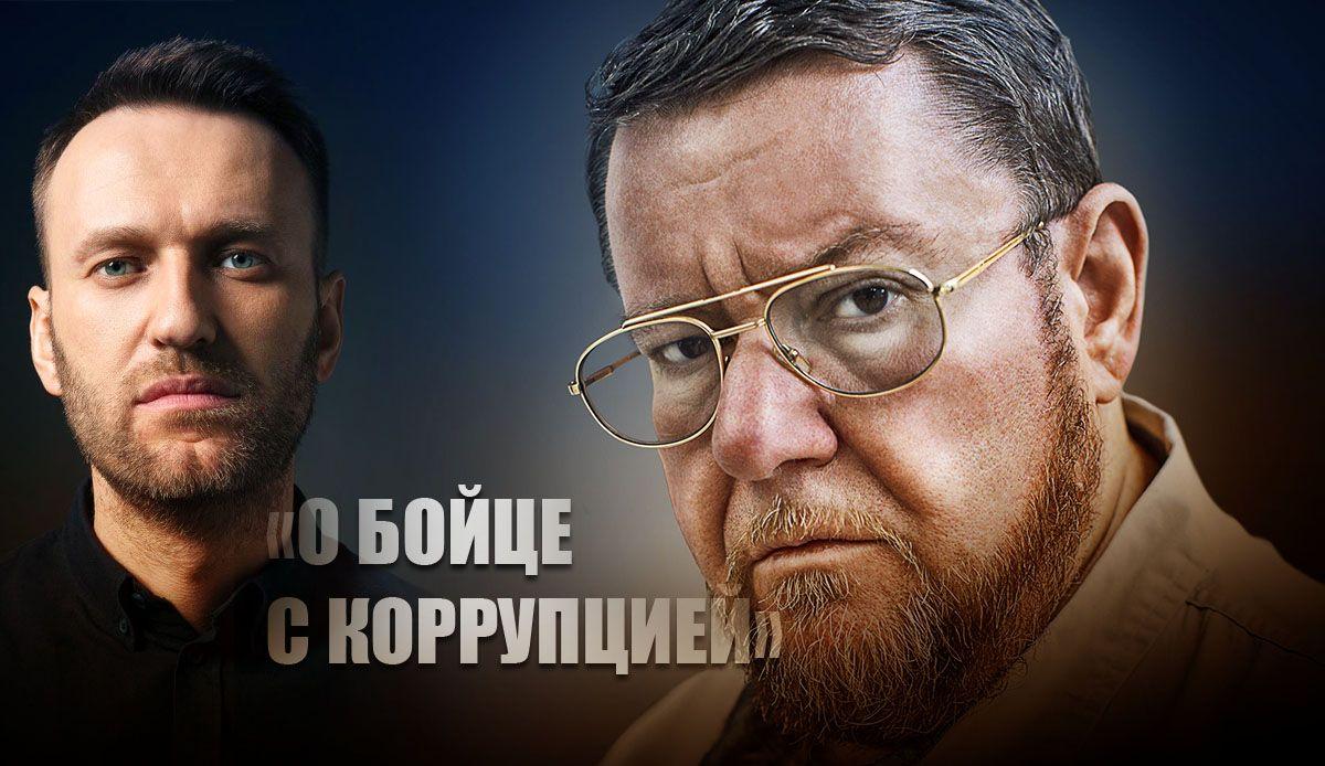 Сатановский пояснил, как определить реальных «хозяев» Навального