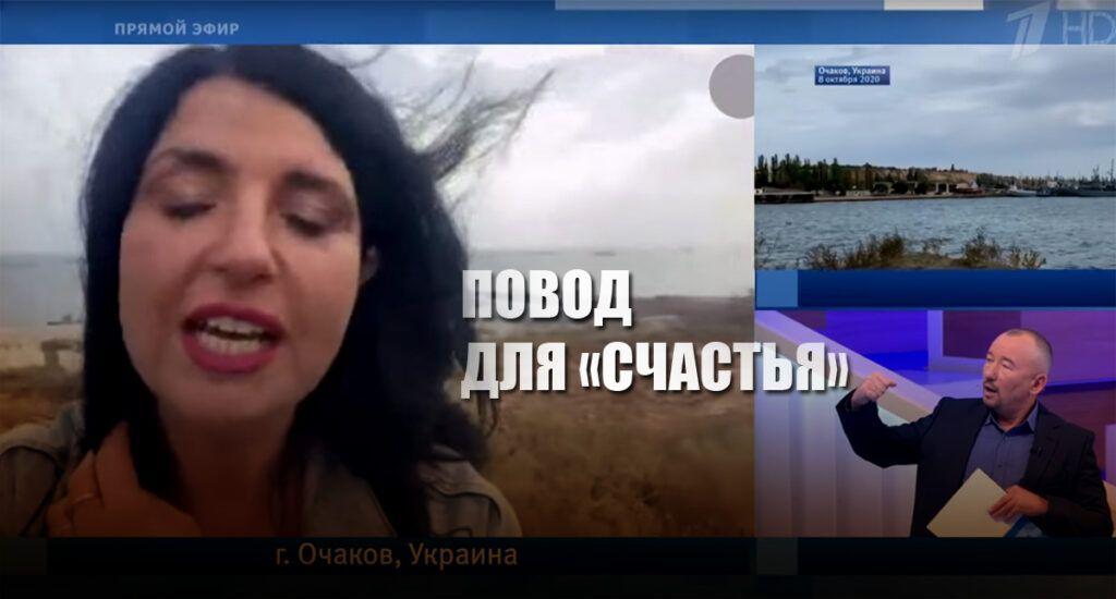 Шейнин с иронией сорвал попытку Соколовской запугать Россию базой НАТО в Очакове