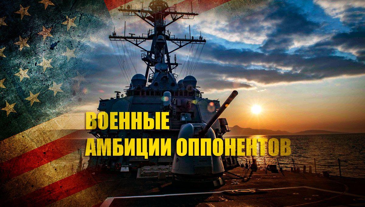 СМИ У США есть новая пушка, которая может обстреливать Москву