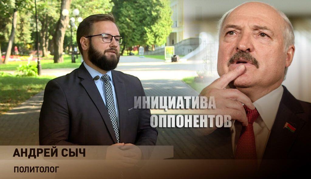 В РБ рассказали, зачем суд в Гааге просят разобраться с Лукашенко