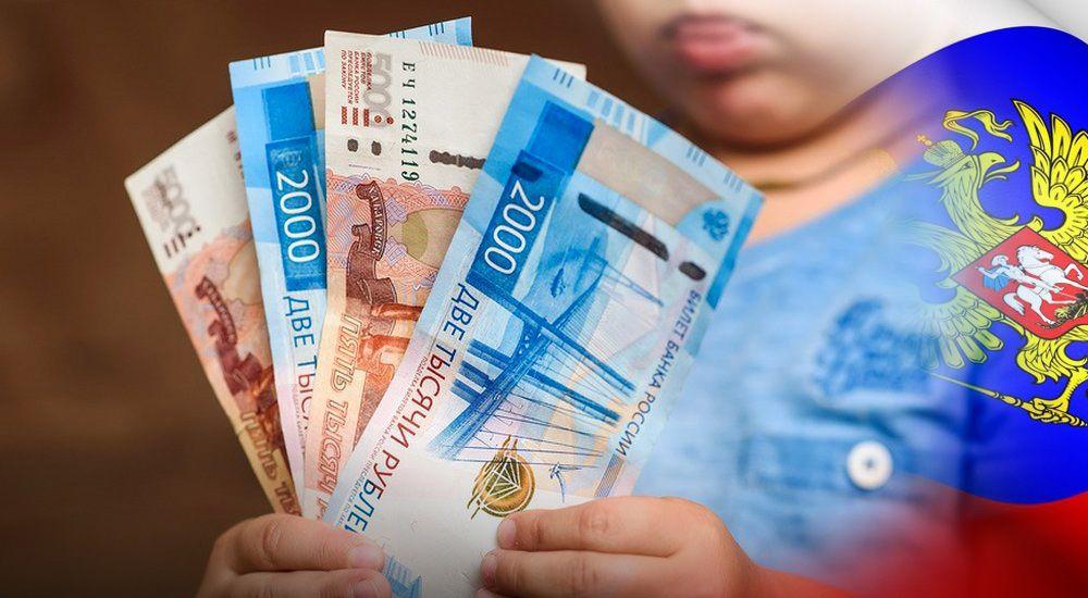В России продлят начисление выплат на детей без заявлений
