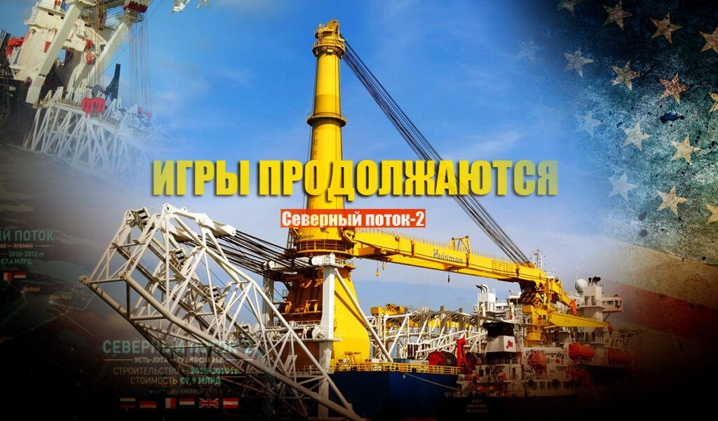 ловкий ход «Академика Черского» с уходом из порта Мукран