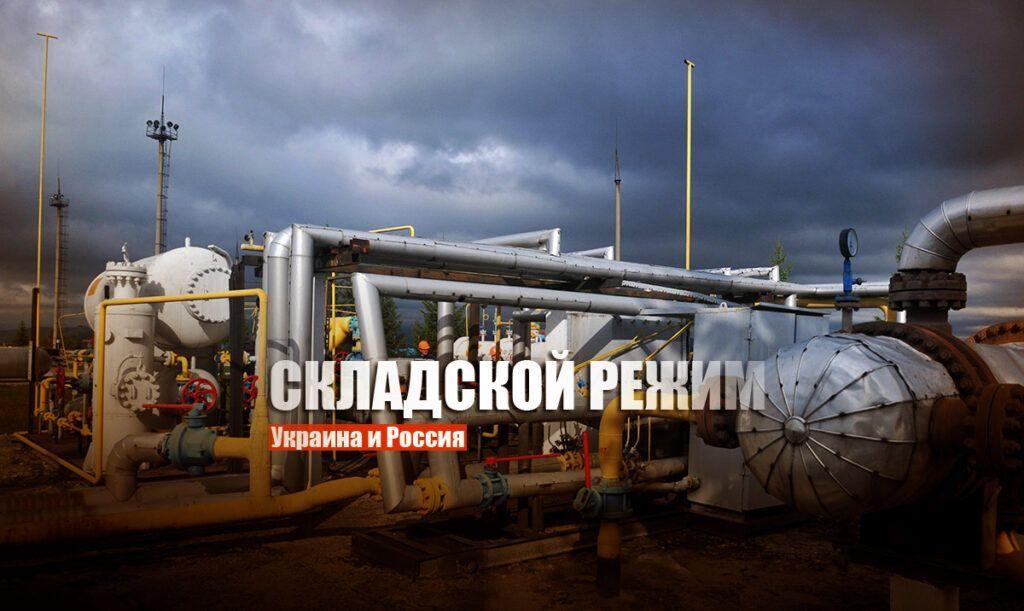 В СМИ пояснили, что будет с украинской ГТС после сокращения российского транзита